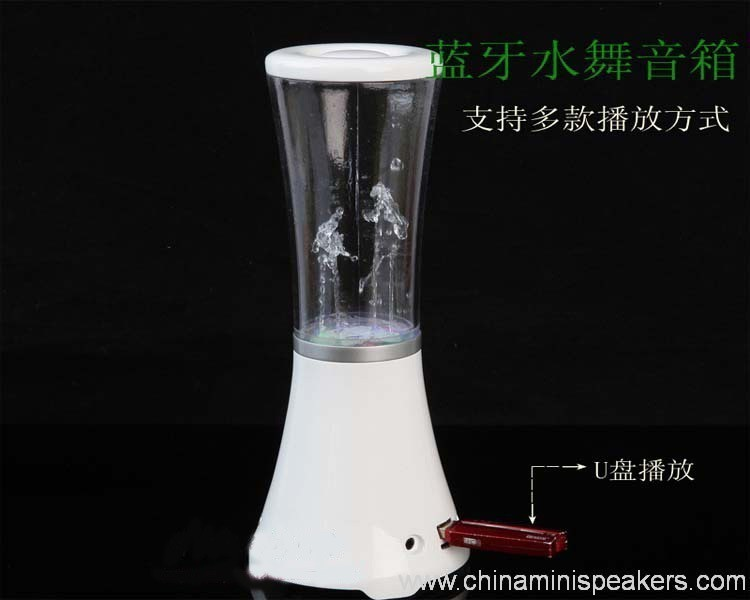 Bluetooth water spray speaker 4