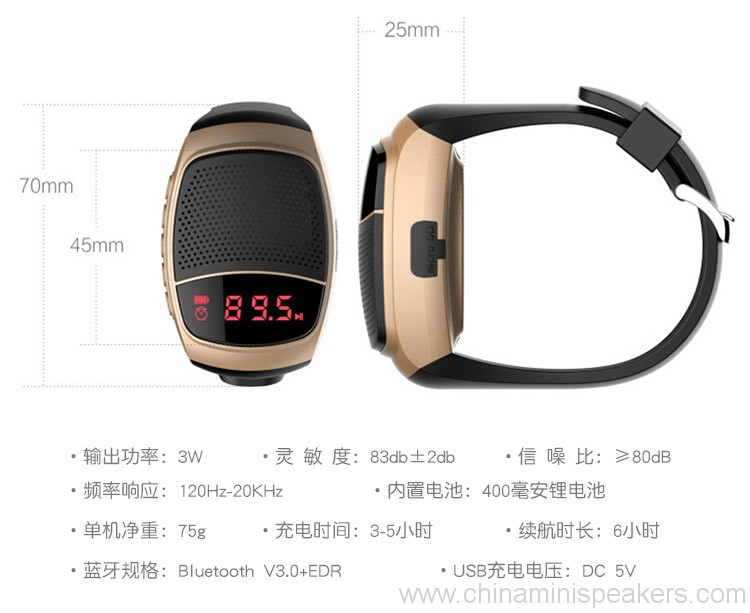 fashional-design-portable-built-in-bluetooth-speaker-watch-with-radio-03