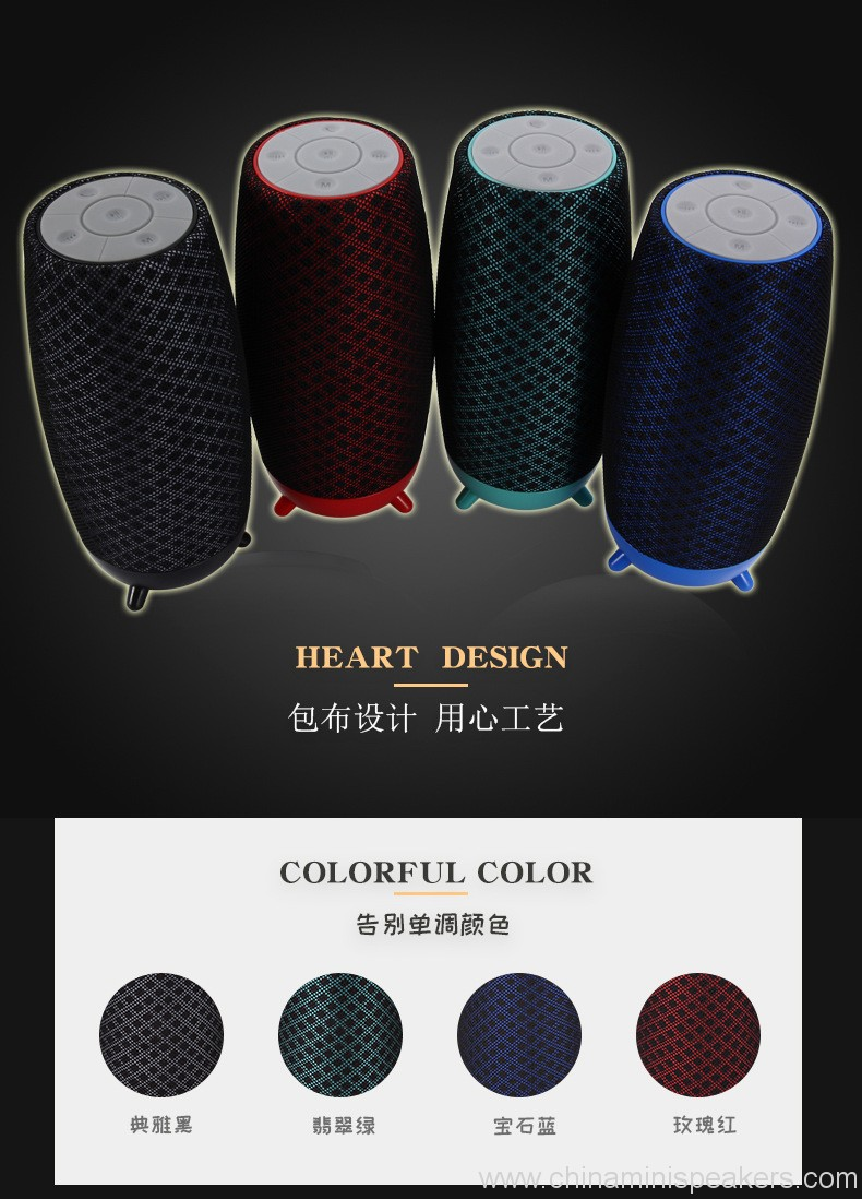 portable-wireless-outdoor-subwoofer-with-stereo-bass-super-loud-sound-cloth-bluetooth-speakers-01